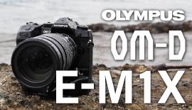 【OLYMPUS】OM-D E-M1Xの実力と魅力に迫る Part.4