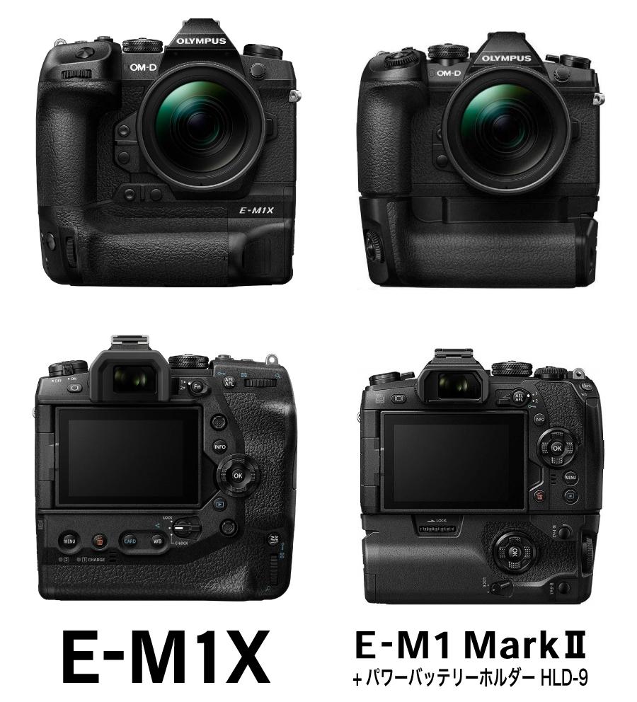 E-M1X vs E-M1 MarkII