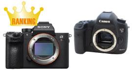 2017年11月 新品・中古デジタルカメラ人気ランキング