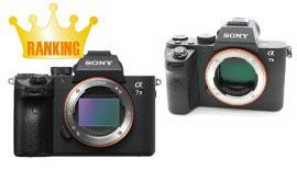 2019年5月 新品・中古デジタルカメラ人気ランキング
