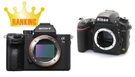 2020年1月 新品・中古デジタルカメラ人気ランキング