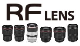 【Canon】EOS R システムを充実させる新しいレンズ群