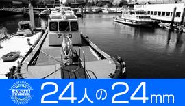 【24人の24mm】ZEROの愉しみ。SONY RX0