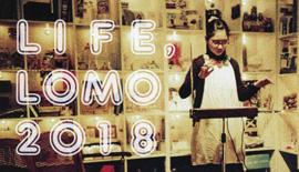 写真展のご案内 〜 『LIFE,LOMO 2018』