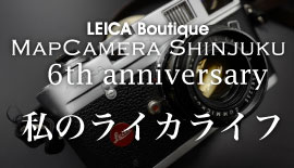 【Leica】私のライカライフ~Beginning~
