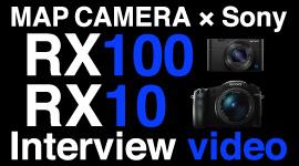 【インタビュー動画】RX100&RX10の魅力をご紹介します!