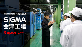 【MAPCAMERA × SIGMA】シグマ会津工場レポート