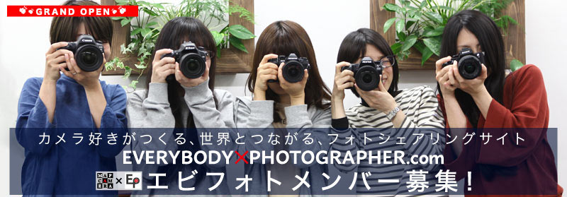 EVERYBODYx PHOTOGRAPHER.com エビフォト