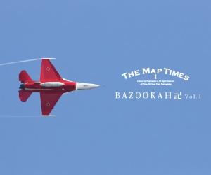 Bazooka日記Vol.1