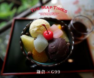 鎌倉×G99