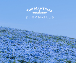 青い丘であいましょう