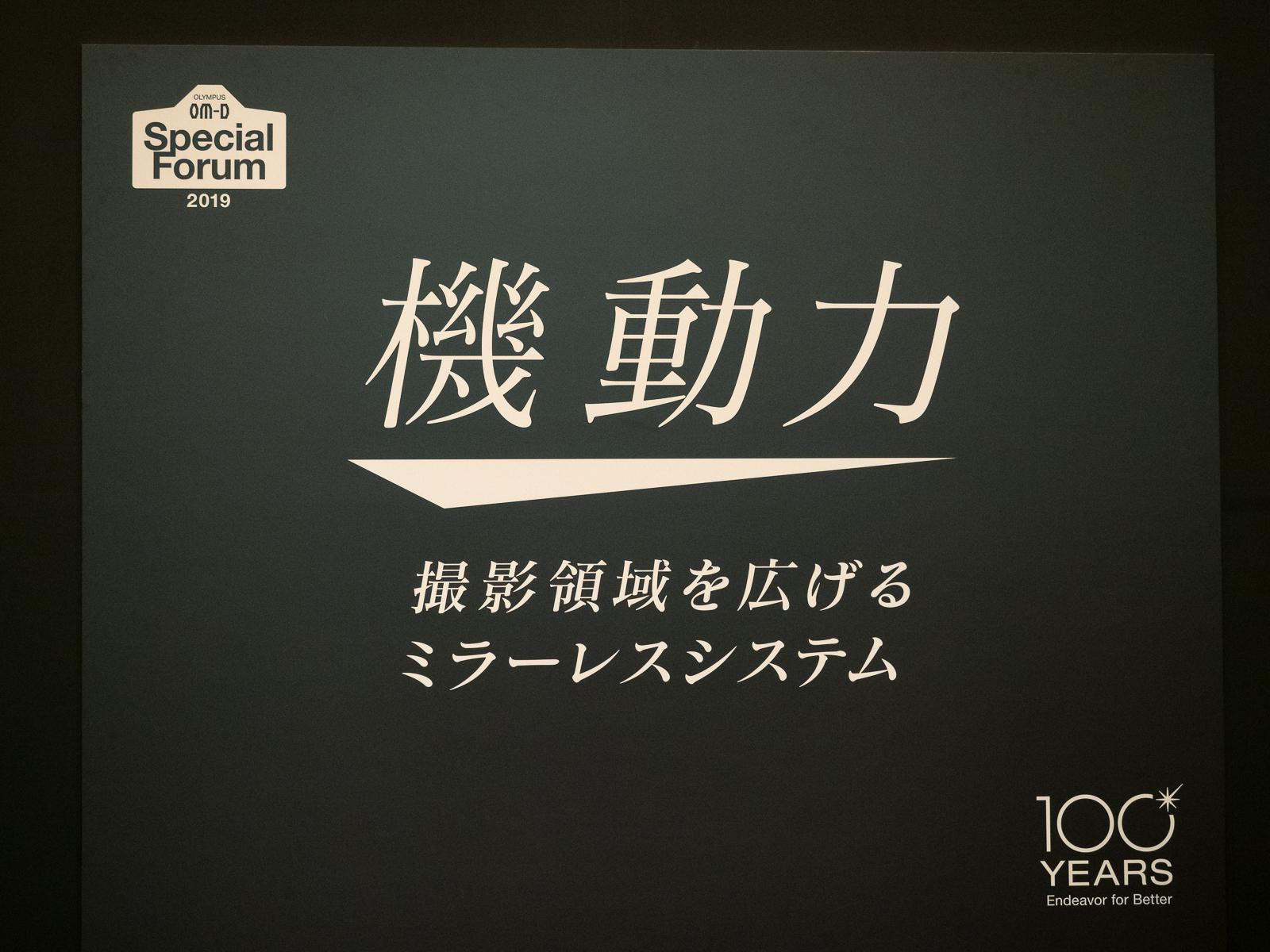 OLYMPUS SP Forum