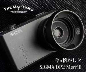 今は懐かしきSIGMA DP2 Merrill