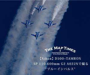 """【Nikon】 D500+TAMRON SP 150-600mm G2 A022Nで撮る""""ブルーインパルス"""""""