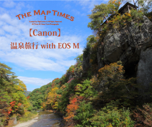 【Canon】温泉旅行 with EOS M