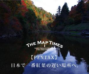 日本で一番紅葉の遅い場所へ。