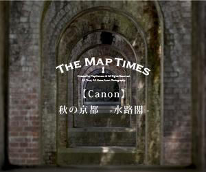 【Canon】秋の京都 -水路閣-