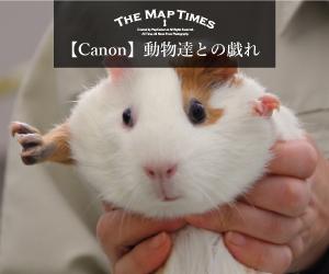 【Canon】動物達との戯れ