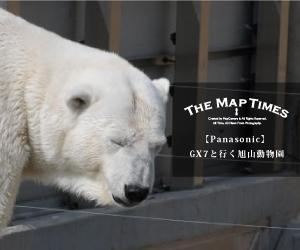 【Panasonic】 GX7と行く旭山動物園l