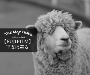 【FUJIFILM】 干支は巡る。