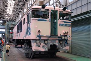 JR東日本2007鉄道ふれあいフェア
