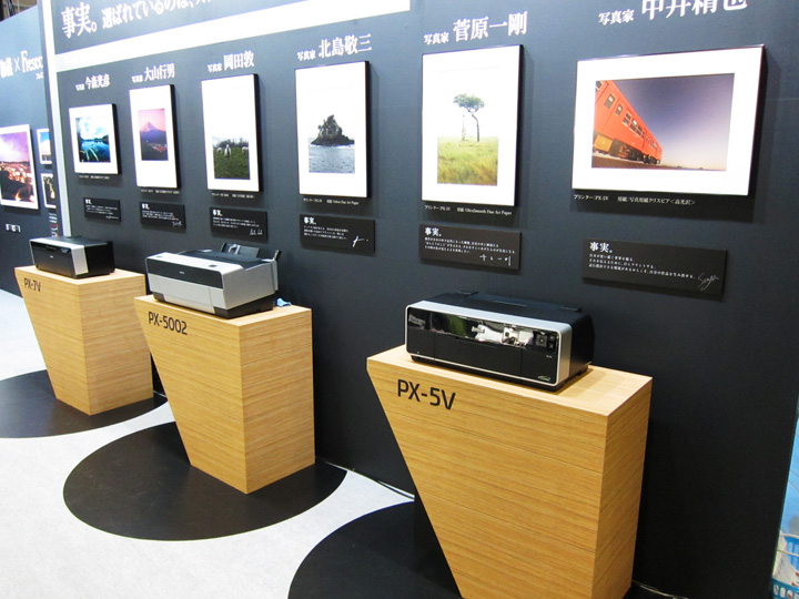 CP+2013レポート