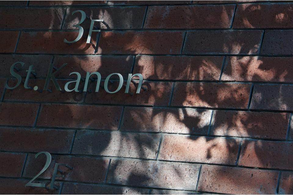 SONY NEX-5N+TAMRON 18-200mm f3.5-6.3 Di III VC
