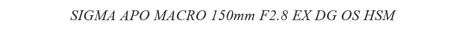 SIGMA APO MACRO 150mmF2.8EX DG OS HSM