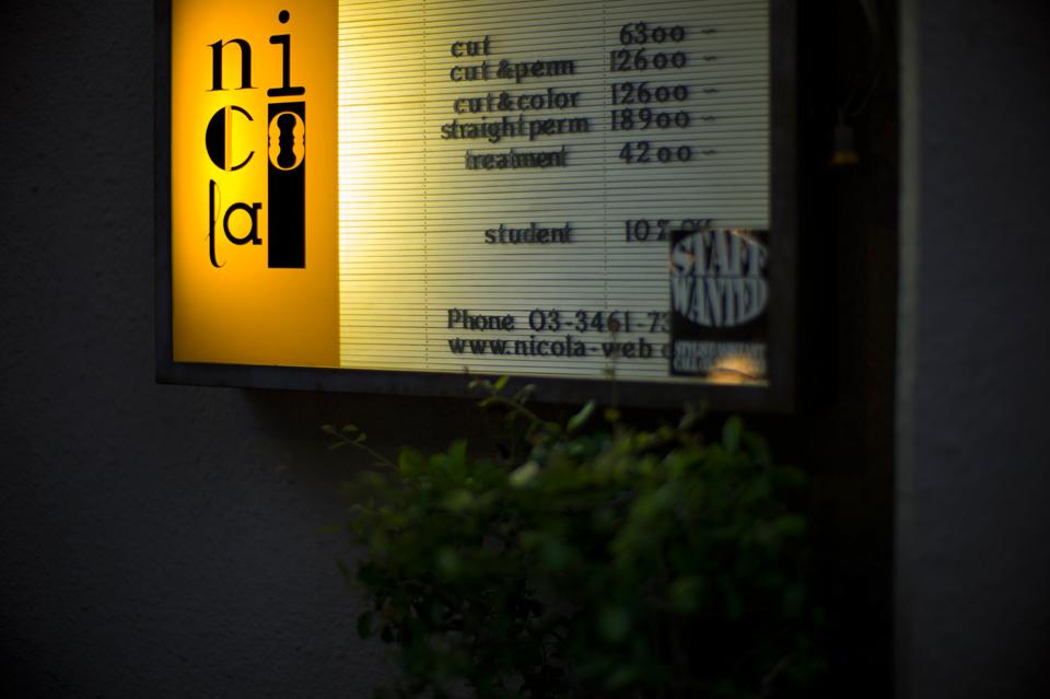 LEICA M9 + Noctilux 50mm/f1.0