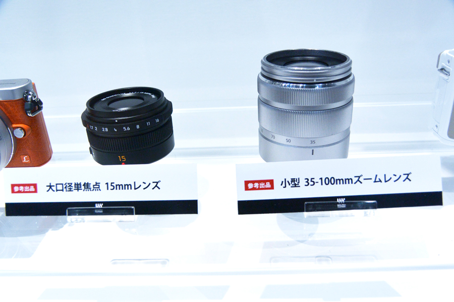 CP+2014レポート