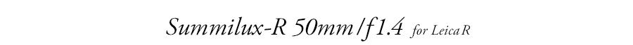 Tele-Elmarit 90mm/f2.8