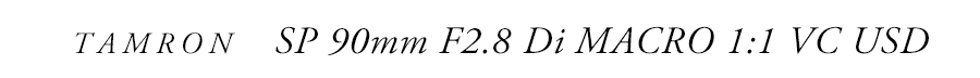 TAMRON (タムロン) SP 90mm F2.8 Di MACRO 1:1 VC USD