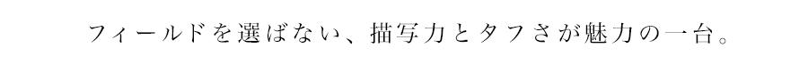 LEICA(ライカ) X-U (Typ113)