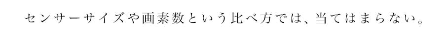 SIGMA (シグマ) sd Quattro