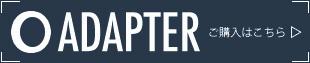 Voigtlander (フォクトレンダー) マウントアダプター ライカMレンズ/ソニーEボディ用 ヘリコイド付 (VM-E クローズフォーカスアダプター)