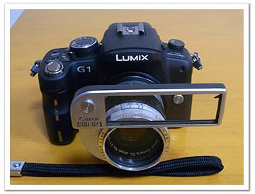 G1 with Canon 50mm f1.8(L) とオートアップI